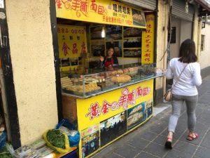 いかにも中国的なお店は少数派