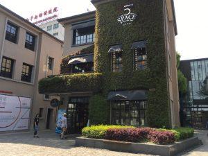 こんなモジャモジャの建物があったり。ここだけ見たら上海と思えない!