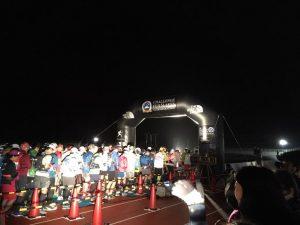 午前4時スタート!4時半には100kmの部がスタートすることもあり、会場には多くの人が!