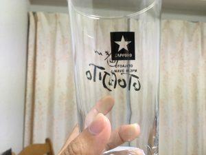 お土産のビアグラス。これ普段視聴者プレゼントしているやつなので、素直に嬉しい!